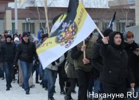 русский марш, Сургут|Фото: Накануне.RU