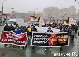 русский марш, Новосибирск|Фото: Накануне.RU