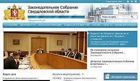 заксобрание, сайт, рейтинг|Фото: alshevskix.livejournal.com