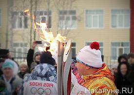 Нефтеюганск, Олимпийский огонь Фото: Накануне.RU