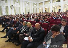 Всероссийский гражданский собор патриотов Фото: Накануне.RU