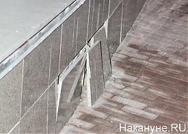 президентский центр имени Ельцина|Фото: Накануне.RU