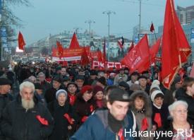 7 ноября, митинг|Фото: Накануне.RU
