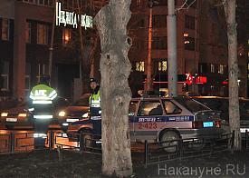 президентский центр имени Ельцина, ДПС|Фото: Накануне.RU