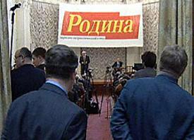 |Фото: www.psdp.ru
