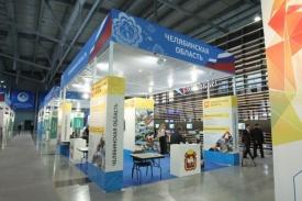 Челябинская область стенд форум Россия Казахстан|Фото: gubernator74.ru