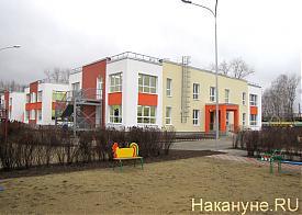 детский садик, Нижний Тагил|Фото: Накануне.RU