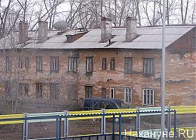 старый дом, Нижний Тагил|Фото: Накануне.RU