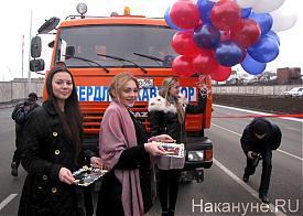 открытие дороги, Нижний Тагил|Фото: Накануне.RU