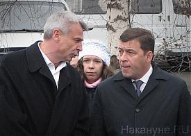 открытие дороги, Нижний Тагил, Куйвашев, Носов|Фото: Накануне.RU