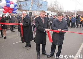 открытие дороги, Нижний Тагил, Куйвашев, Носов, ленточка|Фото: Накануне.RU