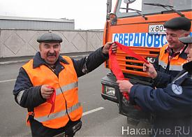 открытие дороги, Нижний Тагил, рабочие, ленточка|Фото: Накануне.RU