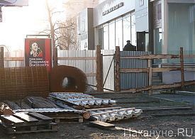 Курган сквер им. Высоцкого спиливание деревьев |Фото: Накануне.RU