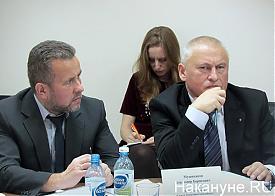 общественные слушания концепции госудсрвтенной семейной политики|Фото: Накануне.RU