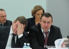 совещание с мэрами|Фото: Накануне.RU