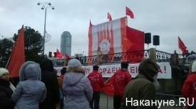 митинг, Краснознаменная группа, памятник, часы|Фото: Накануне.RU
