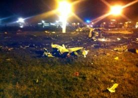 самолет, катастрофа, казань, боинг|Фото: sledcom.ru