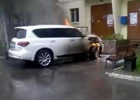поджог, автомобиль|Фото: очевидцы