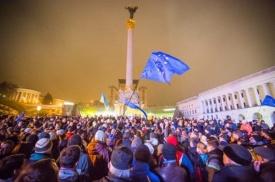 Майдан, Киев, протесты, ЕС|Фото:korrespondent.net