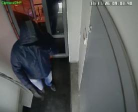 грабители бинбанка|Фото: 66.mvd.ru