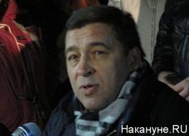 евгений куйвашев, уральский медиафорум|Фото: Накануне.RU