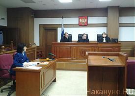суд, Александр Ермаков|Фото: Накануне.RU