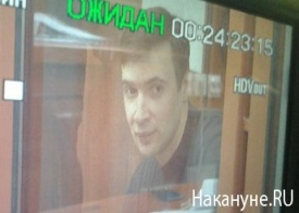 Александр Ермаков, суд|Фото: Накануне.RU