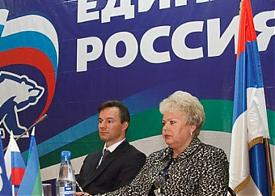 перевернутый флаг России, триколор|Фото: komikz.ru