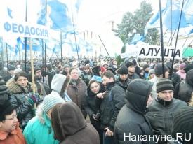 митинг, киев, партия регионов, декабрь, 2013|Фото:Накануне.RU