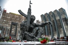 Черный Тюльпан открытие|Фото: администрация Екатеринбурга