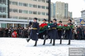 Черный Тюльпан митинг открытие Фото: администрация Екатеринбурга