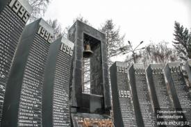 Черный Тюльпан открытие Фото: администрация Екатеринбурга