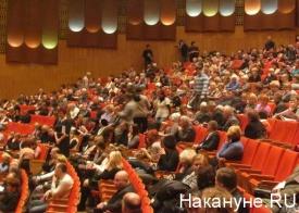 публичные слушания, нижний тагил|Фото: Накануне.RU