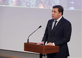Куйвашев, награда, медаль, вручение|Фото: gubernator96.ru