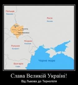 украина, россия, майдан, львов|Фото: