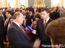 Геннадий Зюганов|Фото: Накануне.RU