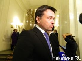 Губернатор Московской области Андрей Воробьев|Фото: Накануне.RU