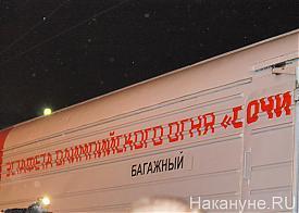 эстафета олимпийского огня, сочи 2014, факел|Фото: Накануне.RU