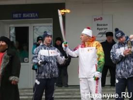 эстафета Олимпийского Огня в Кургане Фото: Накануне.RU