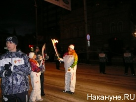 эстафета Олимпийского Огня в Кургане Олег Богомолов Фото: Накануне.RU