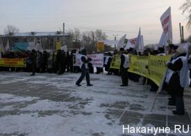 митинг, металлурги, челябинск Фото: Накануне.RU