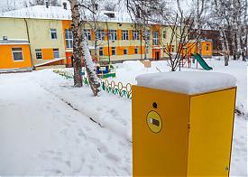 контейнеры, мусор, ртуть|Фото: alshevskix.livejournal.com