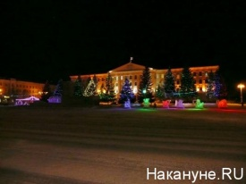 Курган Новый год центральная площадь|Фото: Накануне.RU