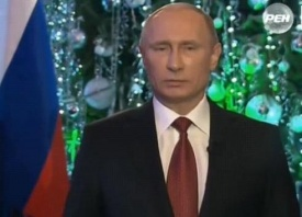 Владимир Путин, новогоднее обращение|Фото: