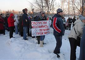 Пикет эстафеты Олимпийского огня, Пермь|Фото: kprfkungur.ru