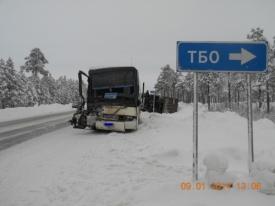 дтп автобус грузовик|Фото: 86.mvd.ru