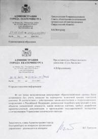 тунгусов, орден ленина, краснознаменная группа|Фото: