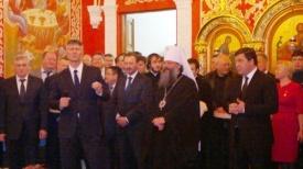 рождественский прием, ройзман, митрополит кирилл, куйвашев, кириллов|Фото: