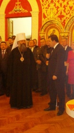 рождественский прием, митрополит кирилл, куйвашев|Фото: