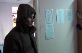 грабитель Челябинск Фото: УМВД РФ по Челябинску